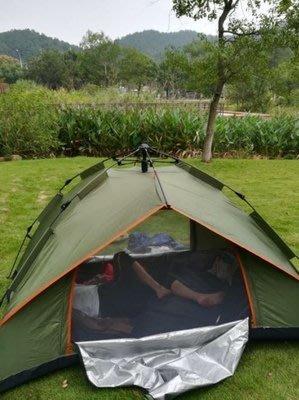 快樂露營去 (免運費~)  基本款 全自動一提即開 單層 戶外小家庭 情侶 朋友 野營 露營 帳篷 2人 3人 A3