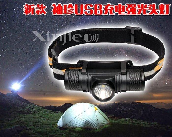 宇捷【B58國套】新款XM-L2 LED 強光頭燈 工作燈 維修燈 巡邏 汽修 露營燈Q5 T6 U2