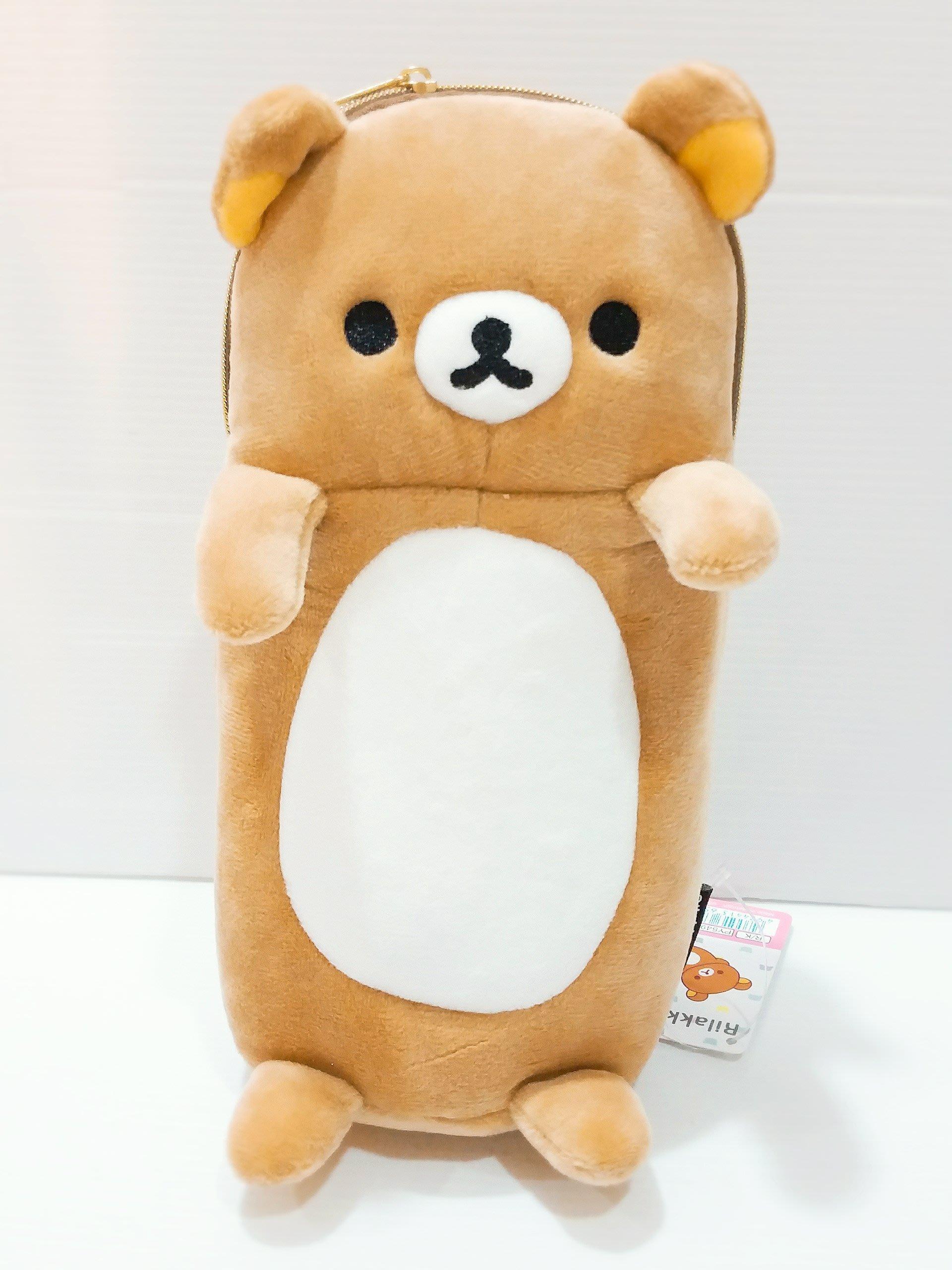 日本空運商品  懶懶熊拉拉熊公仔造型整理袋