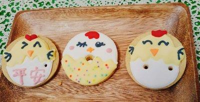 小柚子工作坊~小雞生肖寶寶8片組收涎餅乾/糖霜餅乾/婚禮小物