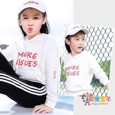 女童連帽T恤加厚韓版洋氣秋冬裝新款中大童上衣兒童刷毛寬鬆潮