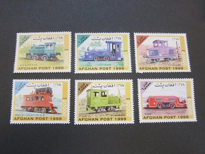 【雲品】阿富汗Afghanistan train (not listed) set MNH 庫號#86283