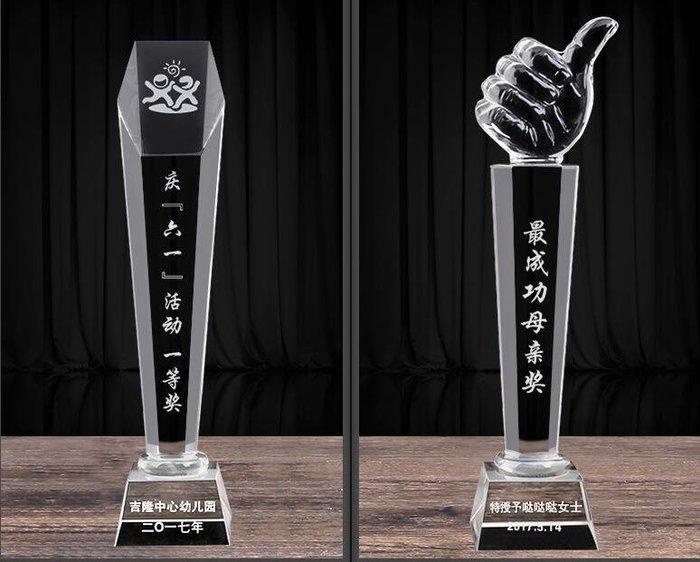 水晶獎盃創意定制大拇指五角星紀念品贊兒童籃球比賽獎牌定做製作