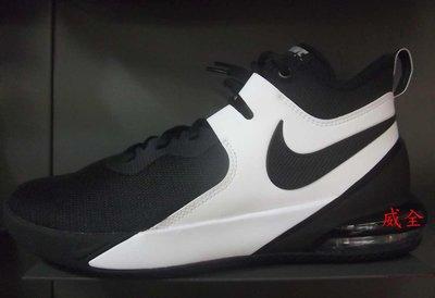 【威全全能運動館】NIKE AIR MAX IMPACT運動 籃球鞋 現貨保證正品公司貨 男款CI1396-004