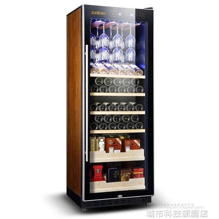紅酒櫃 BJ-308B 壓縮機智慧恒溫紅酒茶葉飲料干貨冷藏櫃玻璃展示櫃  DF