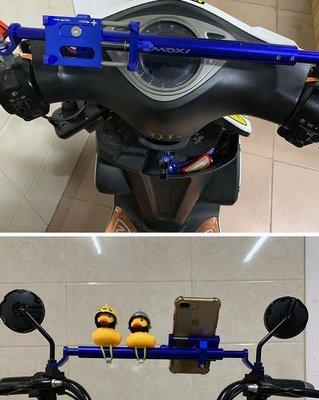 雷神機甲☆橫桿(全車通用)22mm粗+增高螺絲+CNC架☆孔距33~52cm內適用☆鋁合金屬重機車導航手機支架行車紀錄器
