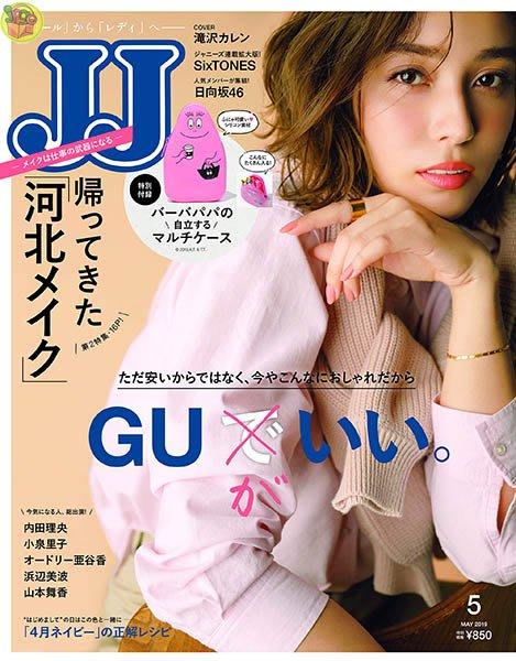 【JPGO日本購】日本帶回 日本雜誌 J J 5月號2019~贈品 泡泡先生直立式筆袋#599