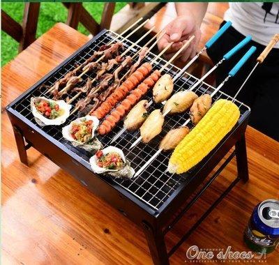 燒烤架家用3-5人燒烤爐戶外木炭工具2...