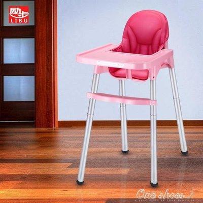 寶寶餐椅嬰兒吃飯凳餐桌椅座椅兒童便攜可折疊多功能小孩學坐椅子  YXS