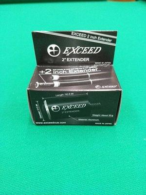 全新 日本原廠 MEZZ EXCEED 球桿 EXC 2吋加長器