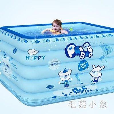 充氣浴缸 嬰兒游泳池家用兒童方形充氣泳池寶寶家庭游泳桶 DJ3341『全館免運』