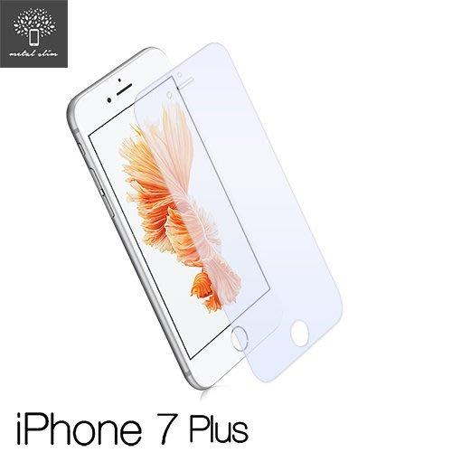 Metal-Slim iPhone7 PLUS 5.5吋 0.26mm 9H 耐磨防刮疏油疏水抗藍光鋼化玻璃貼 i7+