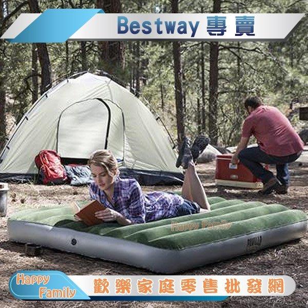 【Bestway】(寬137cm)軍綠色條紋植絨雙人充氣床/充氣墊/休閒充氣床/露營床墊/野營睡墊(67604)