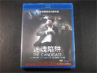 [藍光BD] - 迷魂陷阱 The Candidate - 歐洲版 CSI 犯罪現場調查