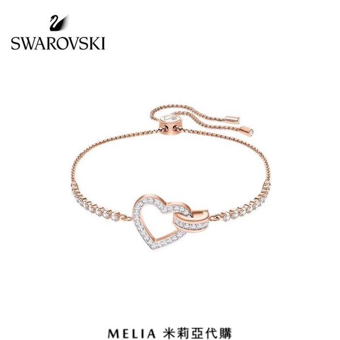 Melia 米莉亞代購 Swarovski 施華洛世奇 2018ss 專櫃正品出清特價 手鍊 手環 lovely 玫瑰金