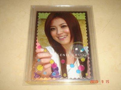 卓文萱  2009 Cosmos Touch Genie Chuo 特殊卡 #SP2 偶像卡