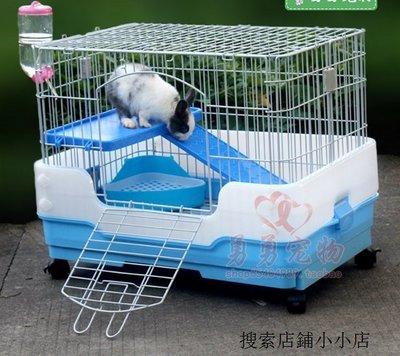 兔籠子寵物龍貓貂鼠荷蘭豬兔子籠子雙層別墅抽屜防噴尿大號