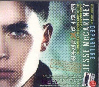 EMI 傑西麥卡尼 航向未來 亞洲限定版CD 全新 附中文歌詞小海報 Jesse McCartney Departure