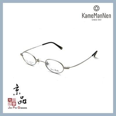 【KameManNen】KMN-70 ...
