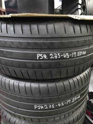 中古胎 歐洲製 米其林 PS4 235...