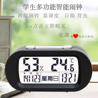 現貨/貪睡小鬧鐘 學生靜音床頭鬧鐘多功能智能時鐘夜光電子時鐘104SP5RL/ 最低促銷價