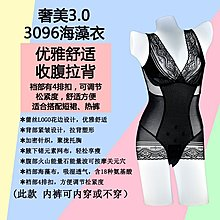 美人計塑身內衣正品美體塑身衣第三代燃脂瘦