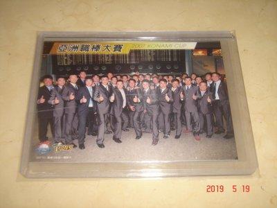 中華職棒 統一獅隊 2007 TSC 職棒18年統一獅隊卡 亞洲職棒大賽  #L079 球員卡