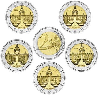 【幣】2016年 EURO 德國發行 茨溫格宮 A,D,F,G,J五大鑄幣廠各一枚