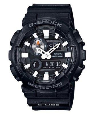 CASIO卡西歐G-SHOCK流行玩家先驅潮汐月相衝浪運動錶(GAX-100B-1A)(GA-700-1B)