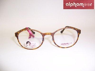 光寶眼鏡城(台南)alphameer許瑋甯代言,ULTEM最輕鎢碳塑鋼有鼻墊眼鏡*AM-02/C9琥珀色圓款