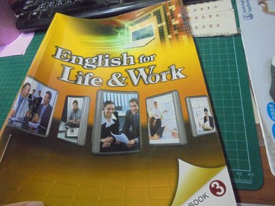 語言學習大學教科書 English for Life & Work-Book 3 AMC 2011年3刷無碟位小玻3