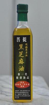 宋家沉香奇楠sfeSesamum indicoil.1超臨界黑芝麻油500ml.超高含量的亞油酸.完全低溫不破壞下萃取
