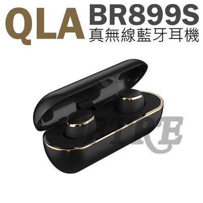 【附充電盒 原廠公司貨】QLA BR899S 真無線 運動 操作簡單 藍牙耳機 配戴舒適 中英文語音提示 藍芽耳機