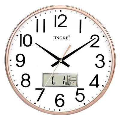 掛鐘 鐘表掛鐘客廳現代簡約大氣家用石英鐘創意靜音圓形電子表時鐘掛表   全館免運