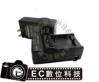 【EC數位】Canon 佳能 NB-13L PowerShot G7X NB13L 充電器 G7x G7X NB13L
