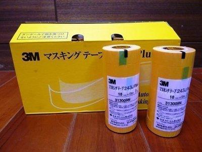 缺貨附發票*東北五金*正台灣製專業 3M 288合紙 遮蔽膠帶 紙膠帶 油漆膠帶 18mm(黃色)