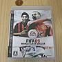 【小蕙館】PS3~ 國際足盟大賽 09 FIFA 09 (純日版)
