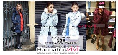 HannahxVIVI 全新 超高人氣襲捲SLY最新2014版n3b羊羔絨貉子毛領修身長版羽絨厚實保暖外套(另有短版)