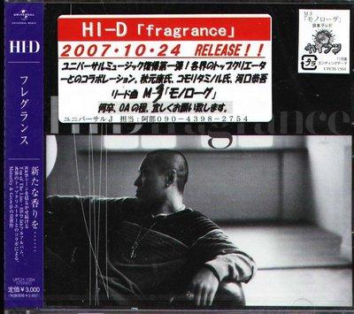 K - HI-D - fragrance - 日版  - NEW Cool M.B BUTCHER fragrance