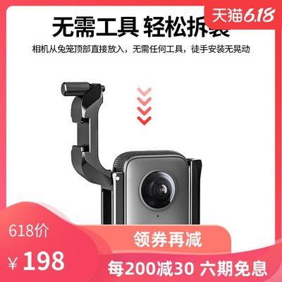Ulanzi Insta360 one x2兔籠全景運動相機保護邊框冷靴拓展配件一點點