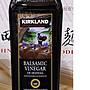 美兒小舖COSTCO好市多代購~KIRKLAND 摩地納香醋-含75%以上葡萄原汁(1000ml/瓶)玻璃瓶