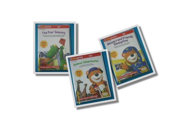 *【幼兒英語 DVD +CD 】 小pen外文童書~~ Baby Genius ~~美國早期嬰幼兒開發系列~~