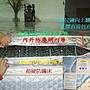 【床管家=全球832】雙人開拉鍊傳統硬式彈簧...