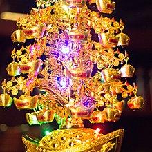 聚寶盆金元寶擺件帶燈光可旋轉 招財搖錢樹客廳風水招財樹聚寶盆裝飾品
