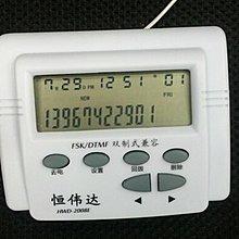 2014最新款 中文來電顯器 FSK/DTMF雙制式自動兼容 傳真機電話機伴侶 來電顯示器 來電顯示盒 電話號碼顯示
