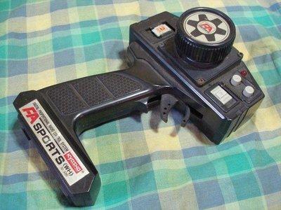 早期kyosho韓製AM 27Mhz槍型遙控器((附2號頻率27.045MHZ發射))A11