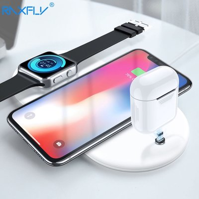 Raxfly iPhone/Apple Watch /AirPods 3合1無綫充電charger