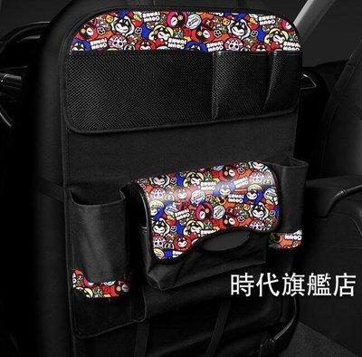 日和生活館 汽車座椅靠背多功能置物袋折疊餐桌車內飾用品掛袋收納盒儲物 S686