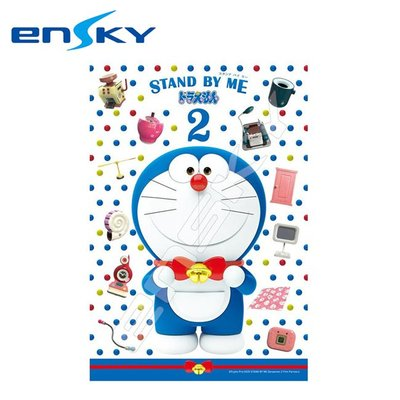 STAND BY ME 哆啦A夢2 拼圖 300片 日本製 益智玩具 小叮噹 DORAEMON 日本正版【506896】