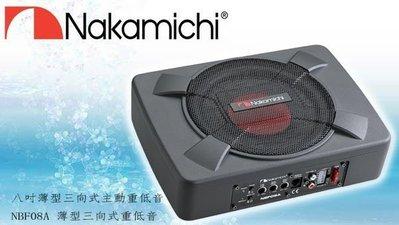 **Ji汽車音響**Nakamichi...